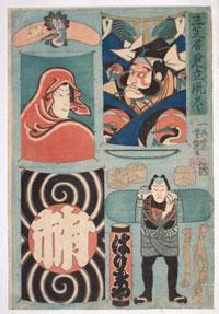Ichieisai-YOSHITSUYA-1822-to-1866-actors6