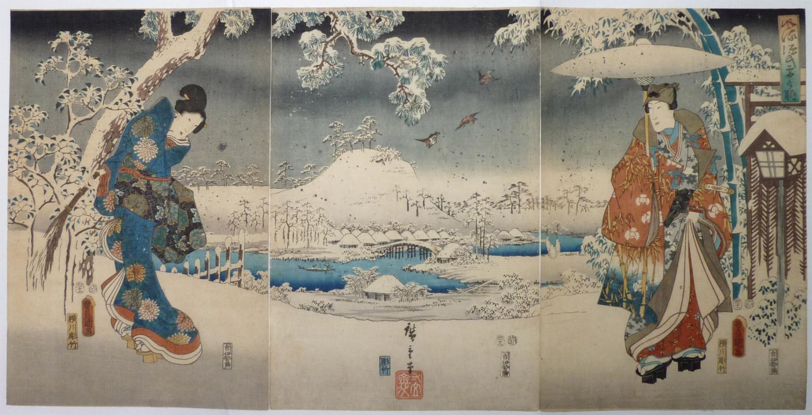 The Tale of Genji by Murasaki Shikibu Essay