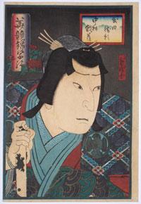 Ichiyosai-YOSHITAKI-1841-to-1899-actors25