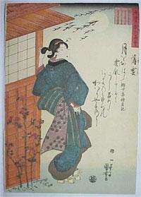 Ichiyusai-KUNIYOSHI-1797-1861-beauties27