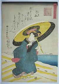 Ichiyusai-KUNIYOSHI-1797-1861-beauties28