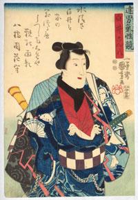 Ichiyusai-KUNIYOSHI-1797-to-1861-actors12