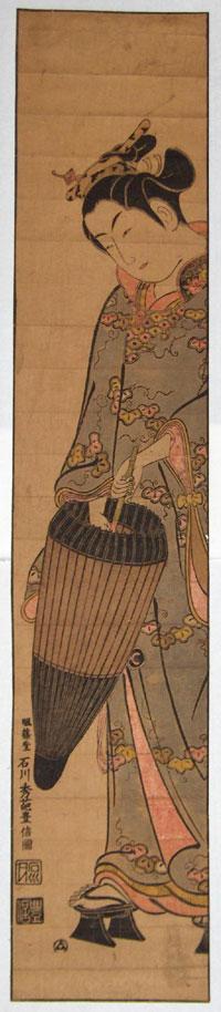 Ishikawa-TOYONOBU-1711-to-1785-beauties49