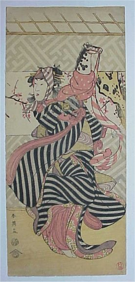 Katsukawa-SHUNEI-1762-to-1819-actors5