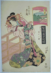 Keisai-EISEN-1790-to-1848-beauties17