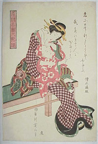 Kikugawa-EIZAN-1787-to-1867-beauties25