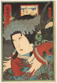 Kinoshita-HIRONOBU-I-1851-1870-actors24
