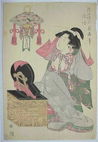 Kitagawa-TSUKIMARO-1830-beauties15