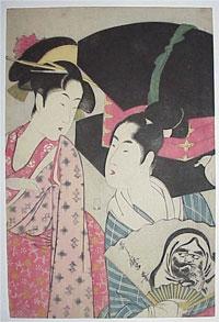 Kitagawa-UTAMARO-1753-to-1806-beauties30