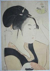 Kitagawa-UTAMARO-1753-to-1806-beauties6