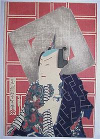Taiso-YOSHITOSHI-1839-to-1892-actors2