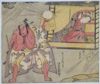 Torii-KIYOTSUNE-1757-to-1779-actors-40