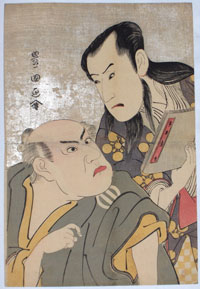 Utagawa-TOYOKUNI-1769-to-1825-actors20