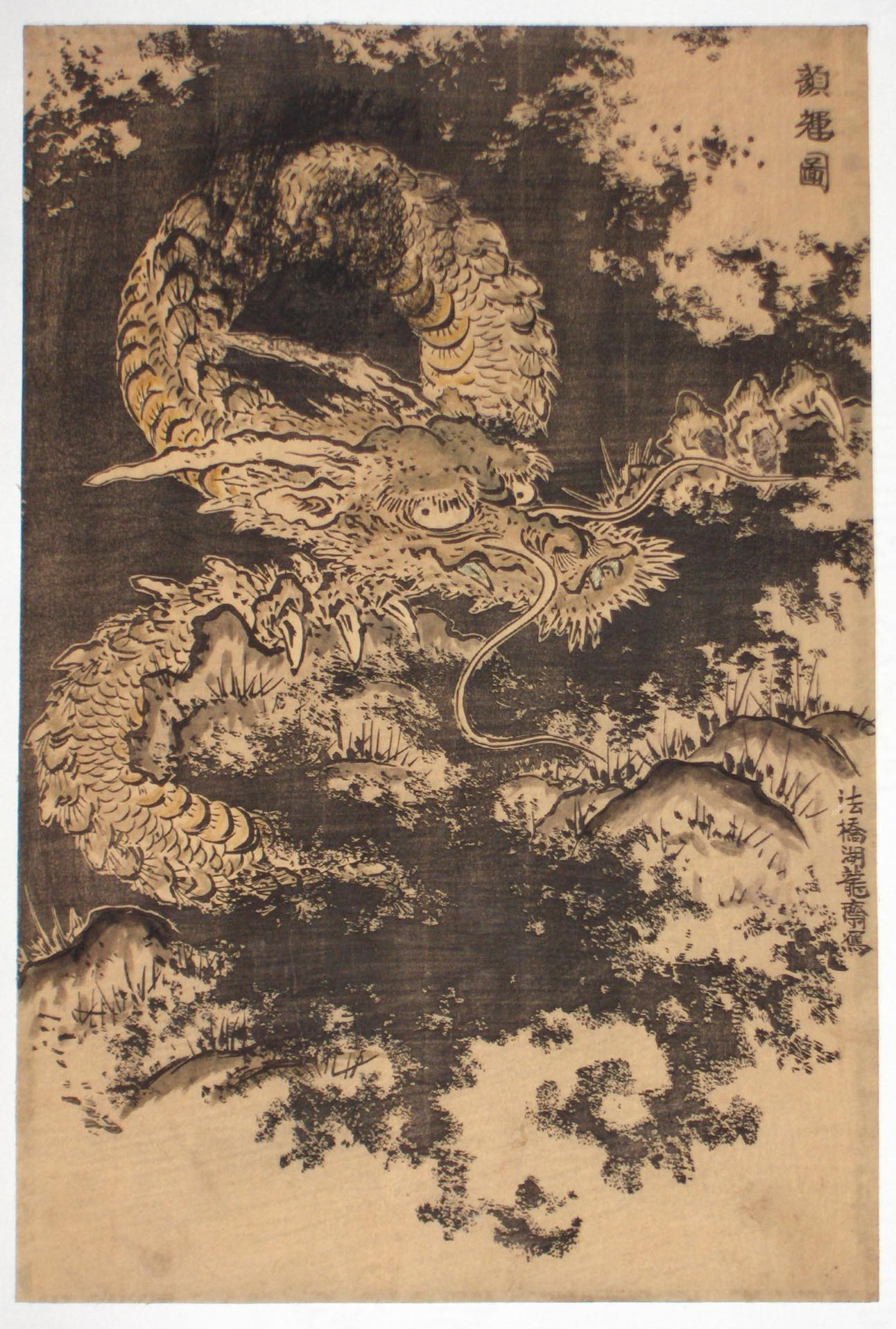 1000 images about painting japan isoda koryusai on for Japanese dragon painting