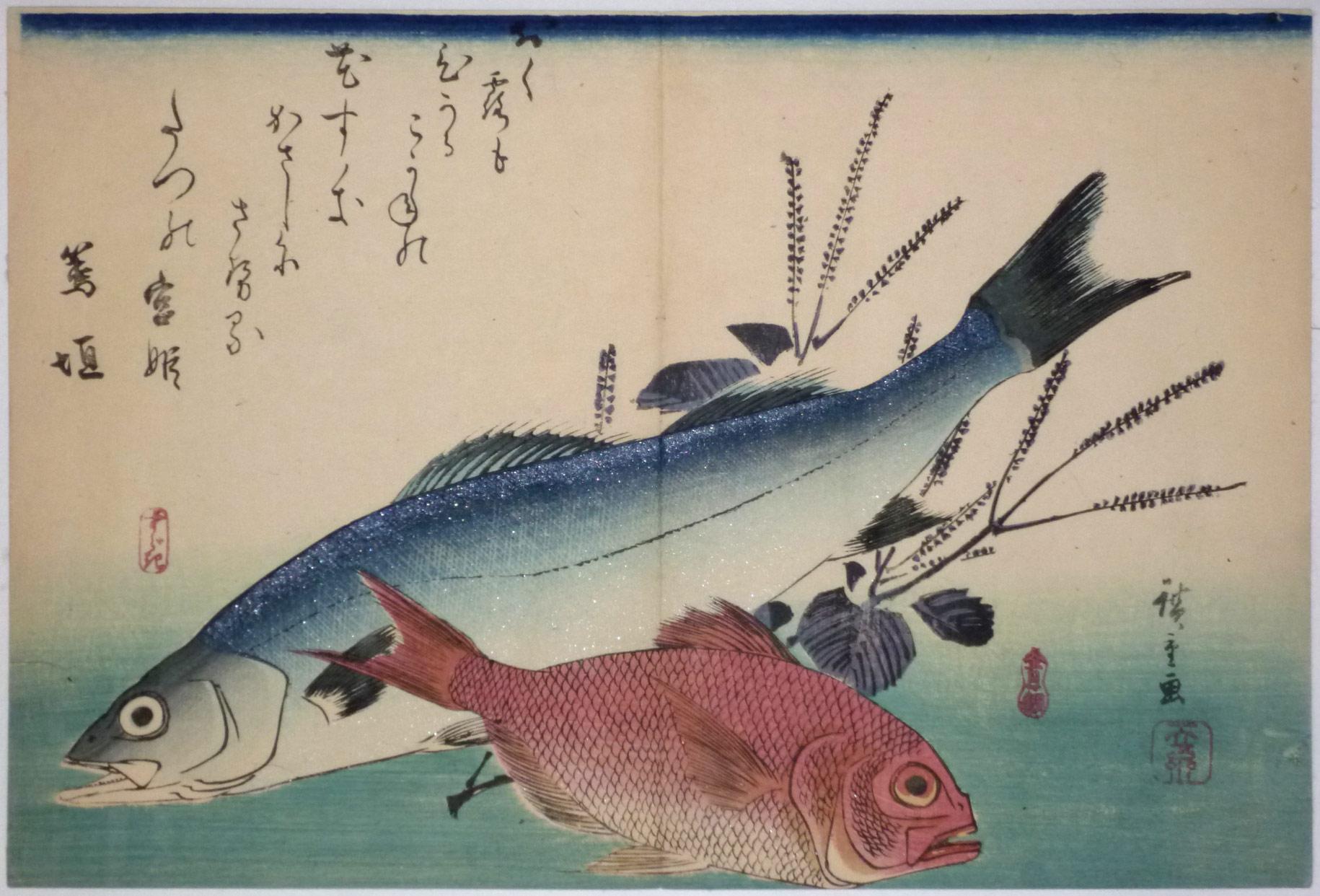 Japanese Woodblock Prints Fish Suzuki, japanese sea perch