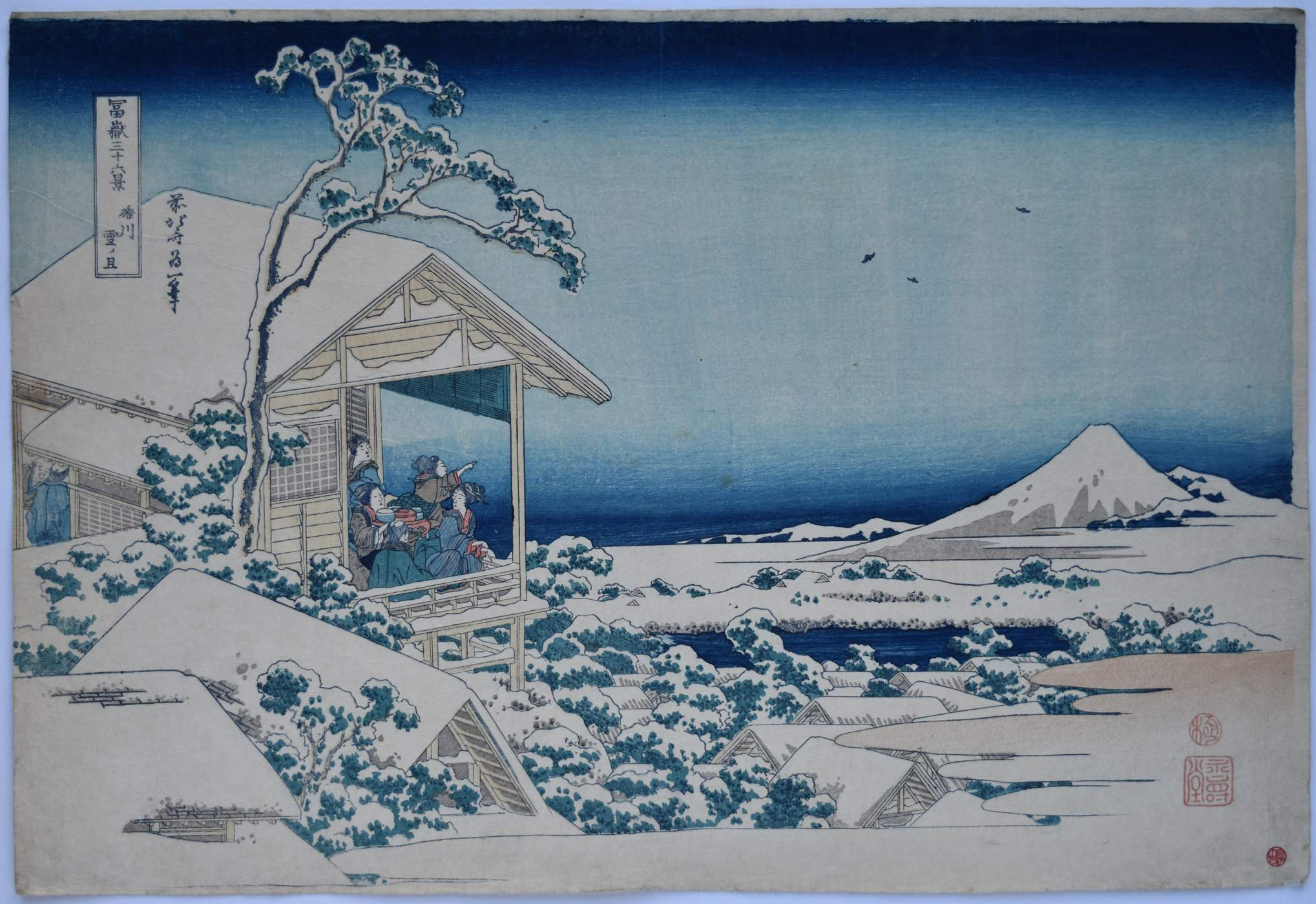 hokusai katsushika Artist hokusai, katsushika (1760-1849) - water wheel at onden - woodblock - for  sale chinese and japanese woodblock prints for sale, serigraphs.