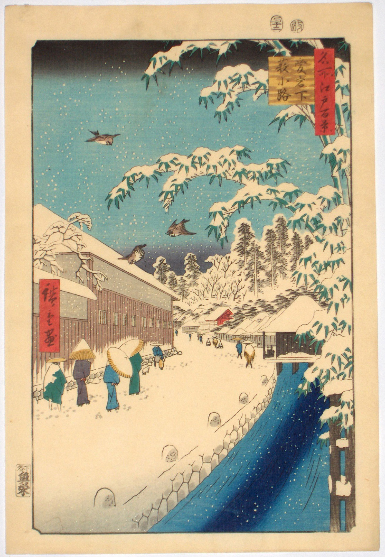 Japaneseprints London Search Results For Hiroshige Page 6