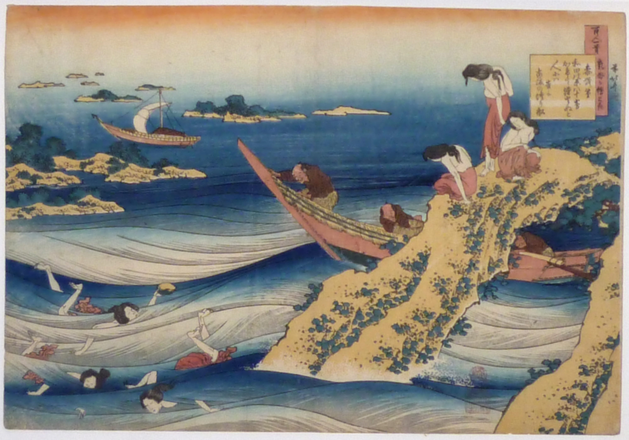 Erotic poems with japanese paintings - 1 part 9