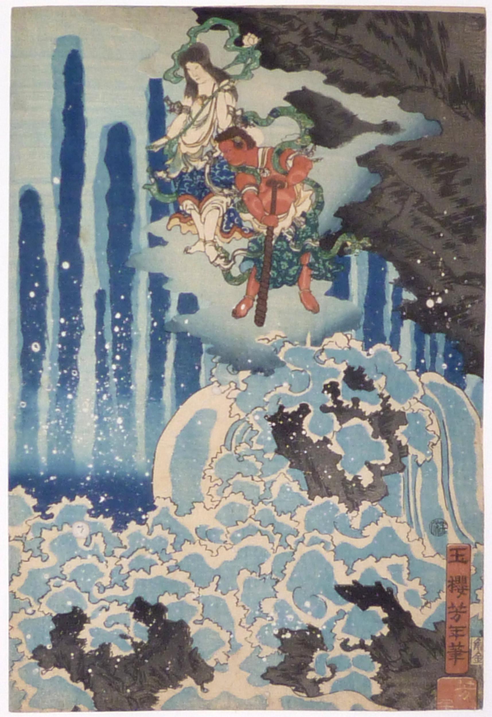 tsukioka yoshitoshi  1839