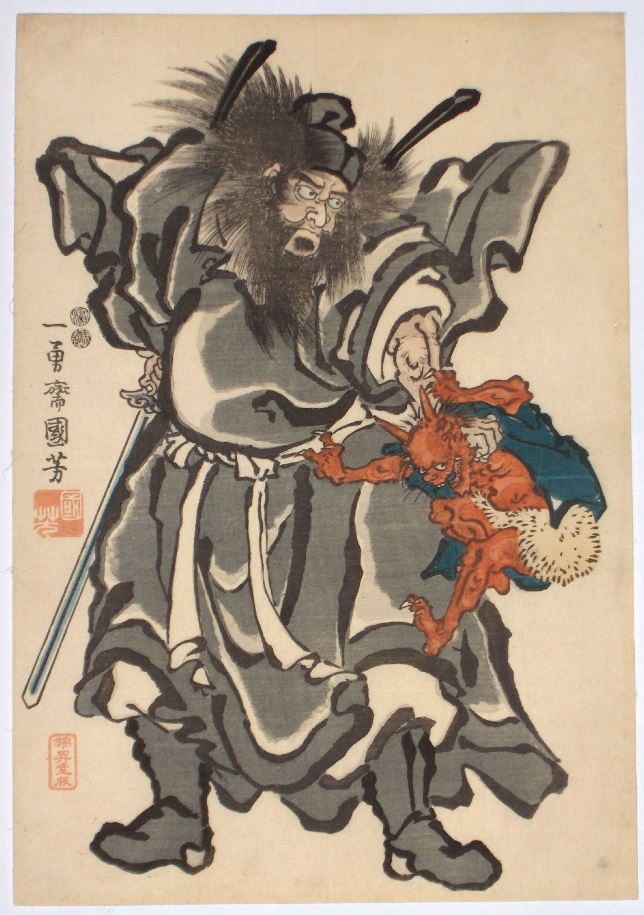 Japanese Oni Painting Click