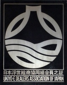 Ukiyo-e Dealers Accosiation of Japan