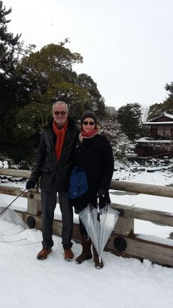 Richard and Lynne Imperial Palace Garden Kyoto_250w